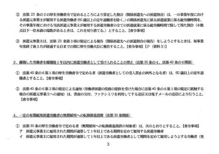 Siryou1__3