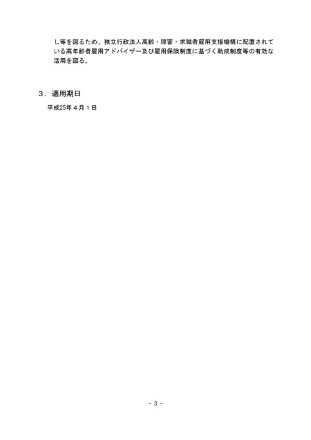 2r9852000002nhi9__3