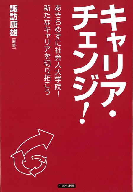 Hyoshi