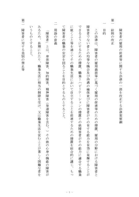 Youkou__2