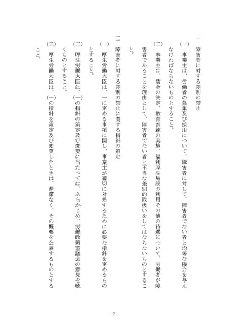 Youkou__3
