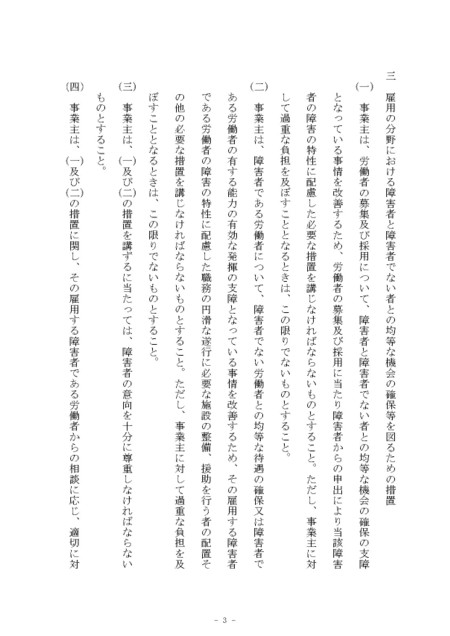 Youkou__4