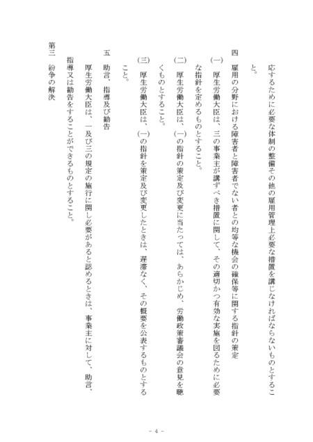 Youkou__5