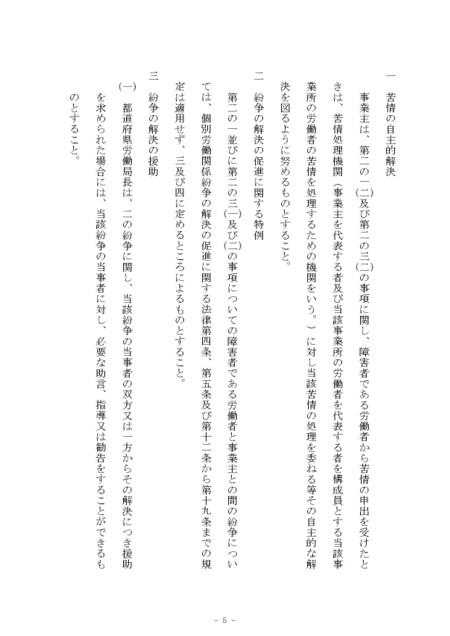 Youkou__6