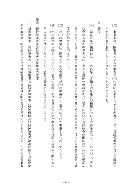 Youkou__7