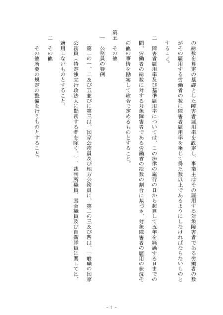 Youkou__8