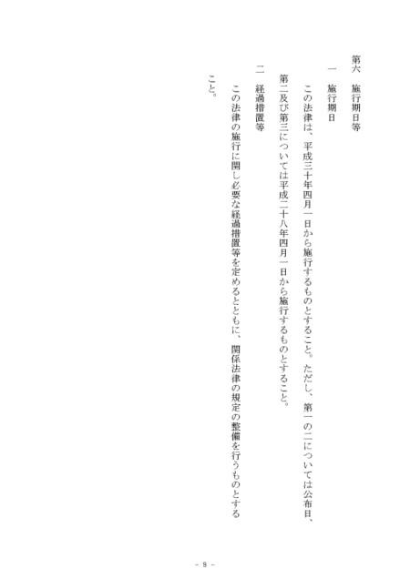 Youkou__9