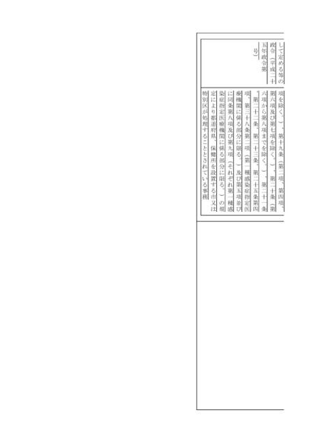H130501h0011__2