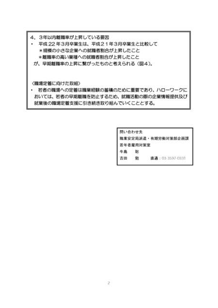 20131029_03__2