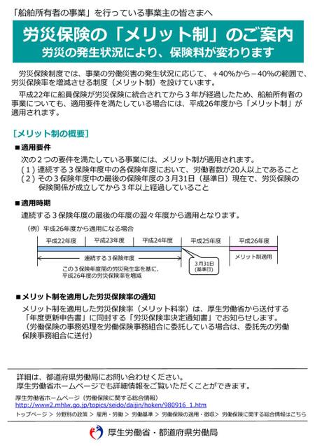 Leaflet_1__1_2