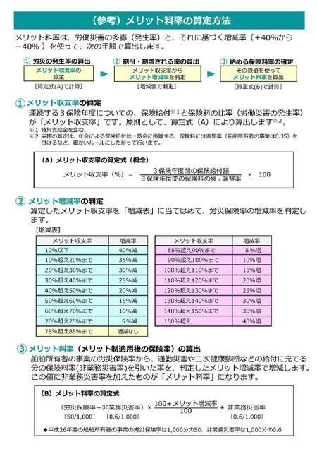 Leaflet_1__2_2