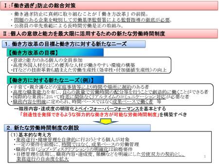 Shiryo_02_2__2_2