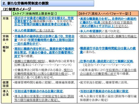 Shiryo_02_2__3
