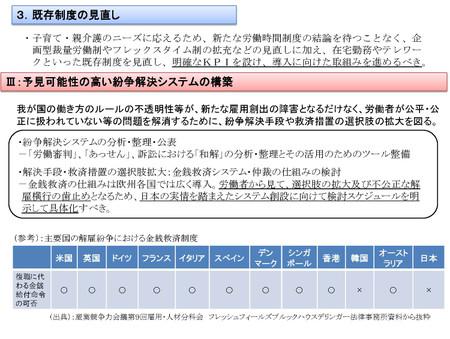 Shiryo_02_2__4