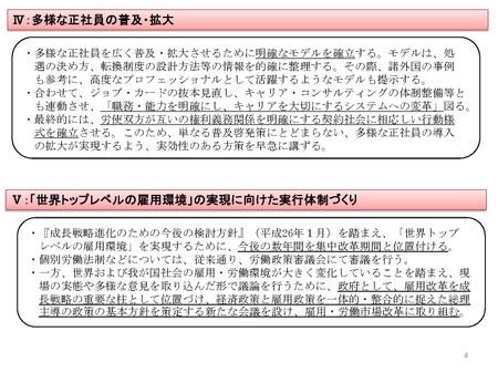 Shiryo_02_2__5