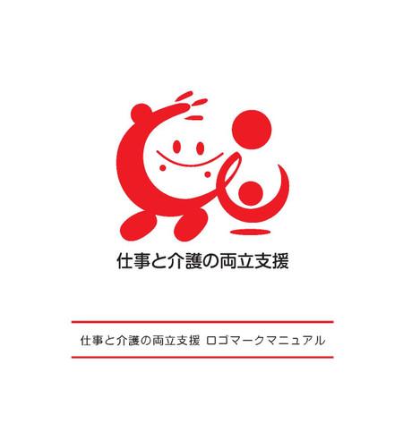 _katsuyou_6