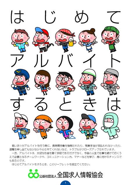 Leaflet011__1