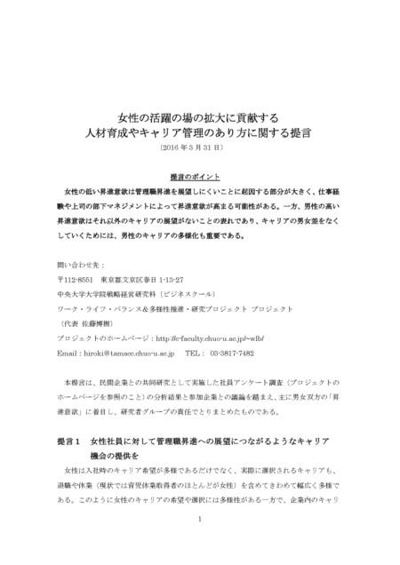 20160331__1