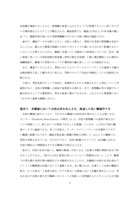 20160331__4_2