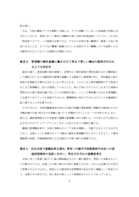 20160331__5