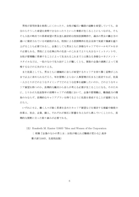 20160331__6